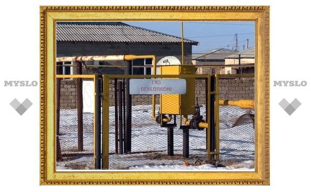 Дома жителей села Пятницкое Киреевского района газифицировали