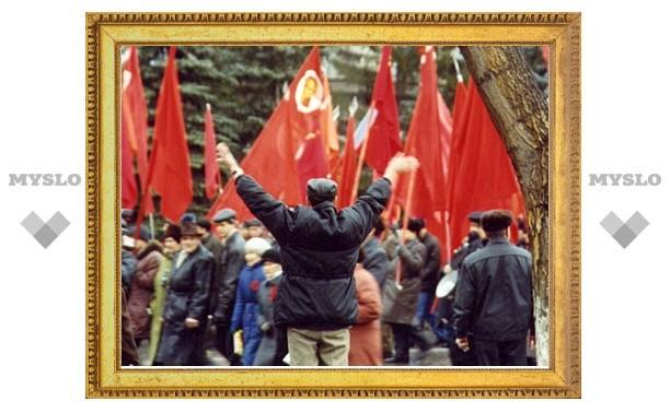 Тульские коммунисты вышли на митинг