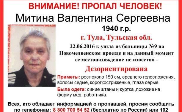 К поискам пропавшей без вести пенсионерки подключилась полиция