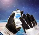 Туляки смогут написать SMS в космос