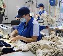 В Узловой открылся завод по производству средств индивидуальной защиты