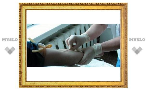 Туляков призывают сдать кровь