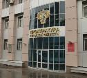Прокуратура проводит проверку по факту взрыва газа в Ясногорске