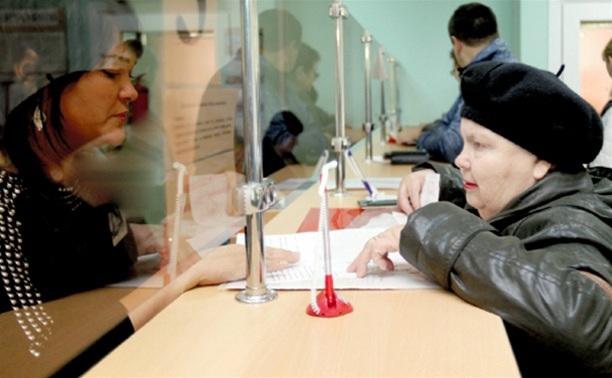 В России увеличился размер трудовой пенсии