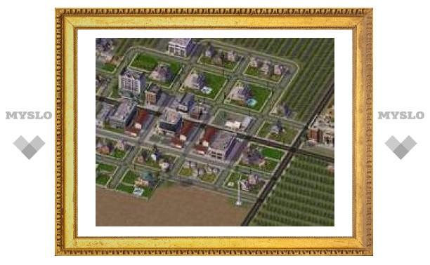 В Подмосковье появится третий частный город