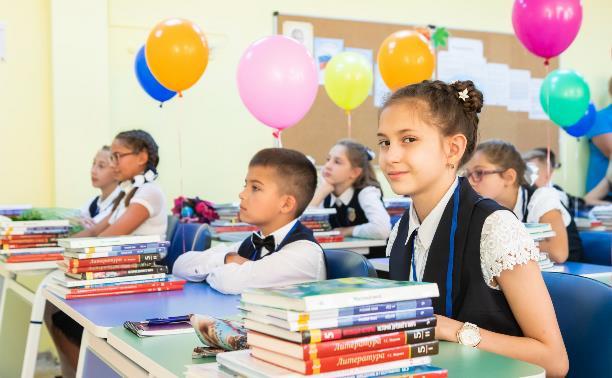Собираем ребенка в школу: как выбрать школьную форму и обувь