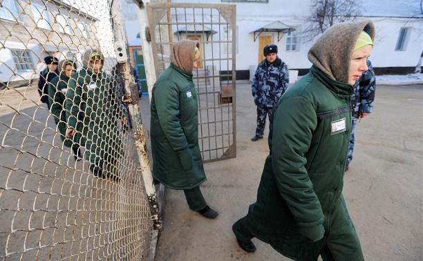 В честь 70-летия Победы в России пройдёт амнистия