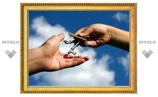 В Новомосковске 46 семей получили новые квартиры