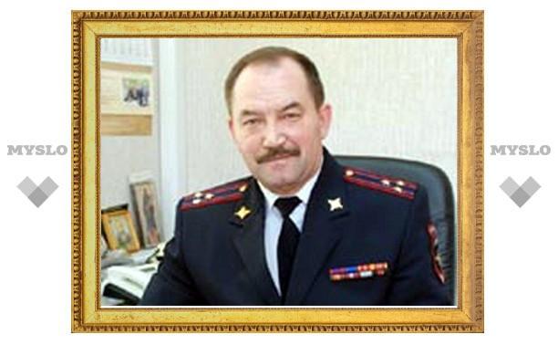 Президент России назначил нового начальника УМВД России по Тульской области