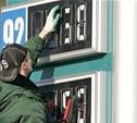 Подорожание бензина в 2014 году: причина - пересмотр налоговой базы в России
