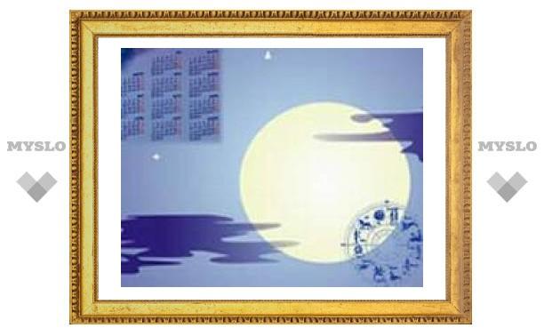 7 февраля: Новый год по лунному календарю