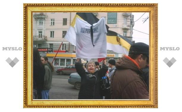 В Туле проходит «Русский марш»