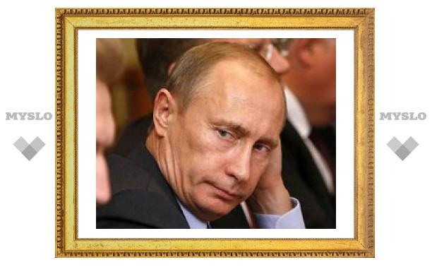 Путин и Медведев следят за мировым кризисом on-line