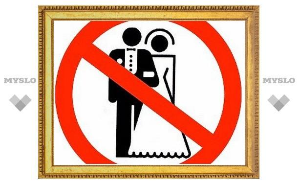 Брак жительницы Тульской области признан фиктивным