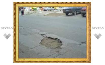 Улицу Смидович отремонтируют