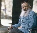 BBC снимет сериал по роману Льва Толстого
