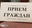 В сентябре чиновники тульского правительства проведут приёмы граждан