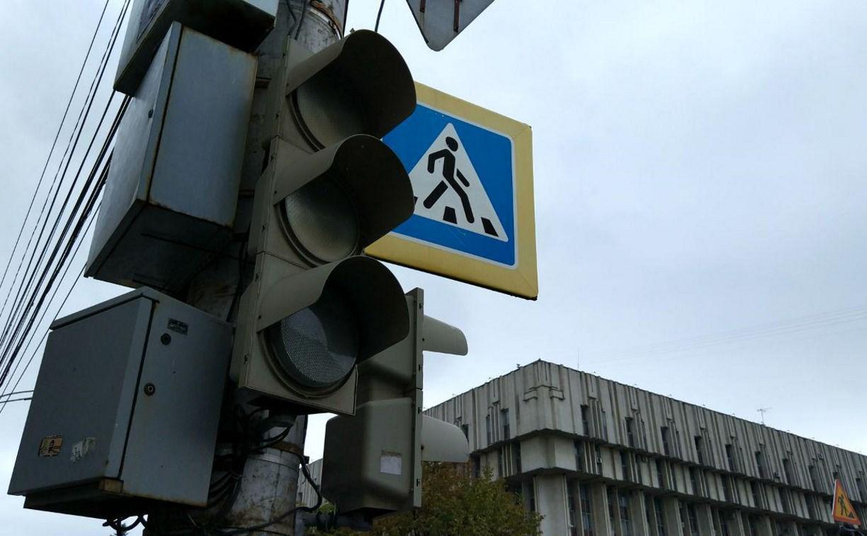 В Туле на пересечении улиц Советской и Ф. Энгельса отключат светофоры