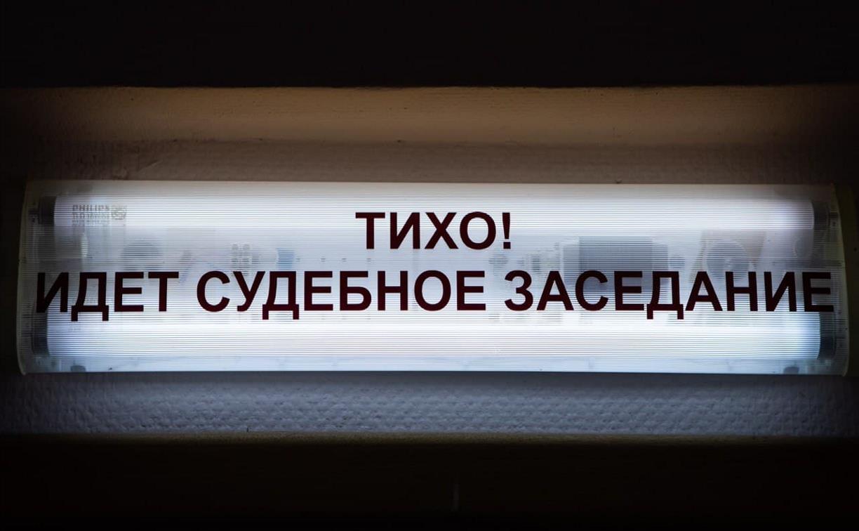УМВД России в суде требует с бывшей сотрудницы 2,4 млн рублей