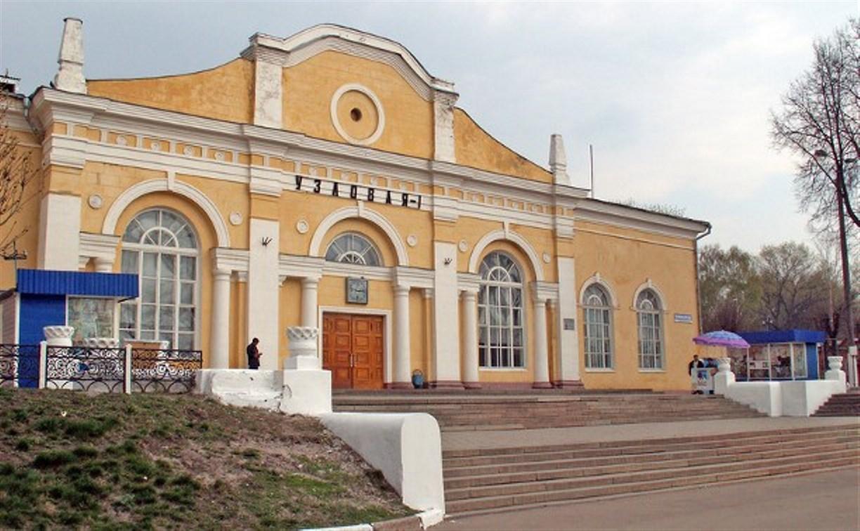 Узловая стала городом воинской доблести