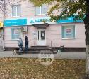 В Туле ночью вскрыли офис банка на Красноармейском проспекте