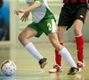 В Туле разыгран Кубок города по мини-футболу среди женских команд