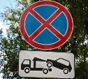 На улице Металлистов запретят остановку и стоянку транспорта