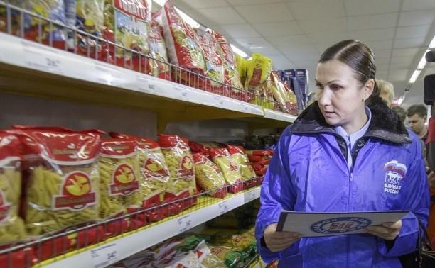 Юлия Марьясова проконтролировала цены в тульских магазинах