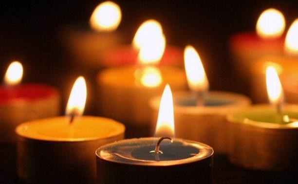 Пожарные, погибшие при тушении склада в Москве, посмертно представлены к орденам Мужества