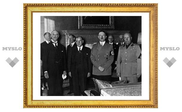 РФ рассекретила документы о Мюнхенском сговоре 1938 года