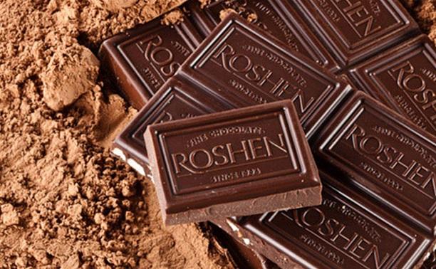 Более 90% продукции «Рошен» не соответствует нормативным требованиям