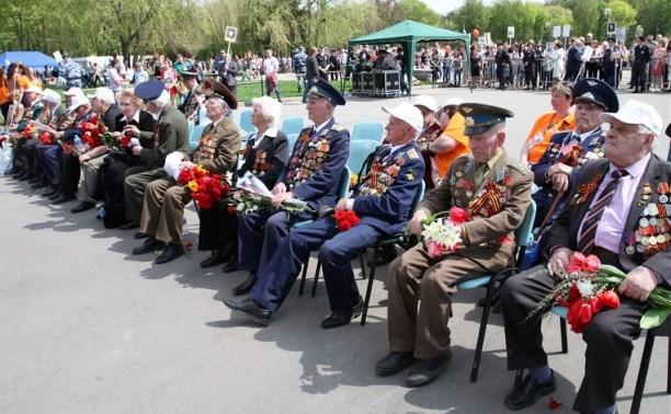 В Центральном парке прошёл митинг в честь Дня Победы