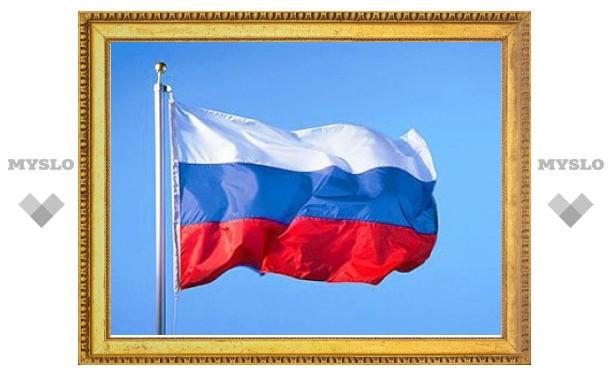 В Туле отметят День Государственного флага РФ