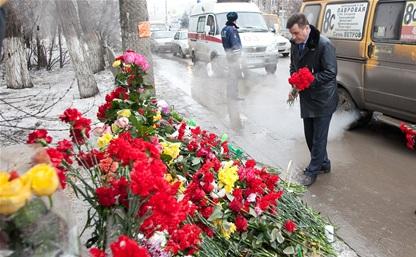 Туляки, поможем семьям погибших и пострадавших в терактах в Волгограде!