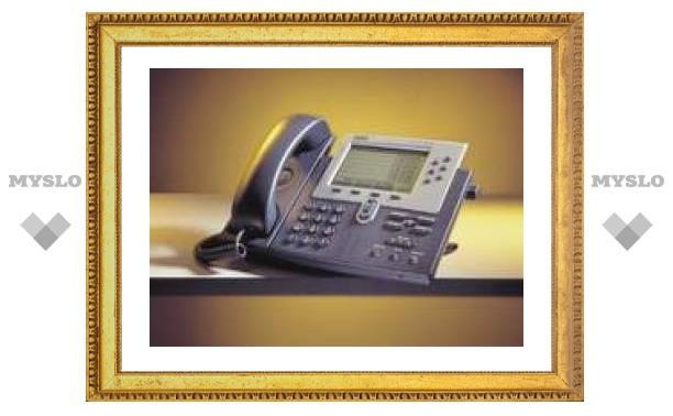 В Туле подорожала телефонная связь