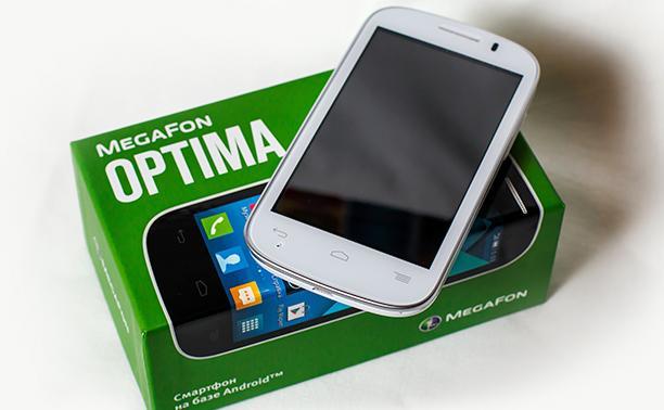 Смартфон MegaFon Optima стал еще доступнее