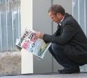 Минтруд предложил увеличить пособие по безработице