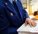 Прокуратура проверила сайты УК и нашла на них нарушения прав инвалидов