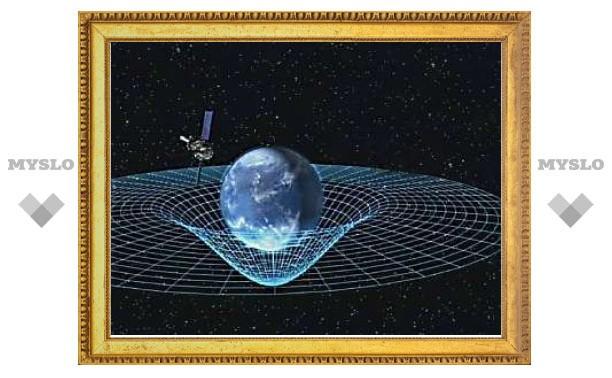 Орбитальный зонд подтвердил правоту Эйнштейна