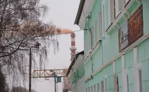 Проживающие в  районе завода ОАО «Новомосковскогнеупор» жалуются на едкий запах