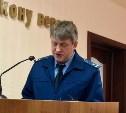 Зампрокурора Тульской области Дмитрий Митин проведет прием граждан