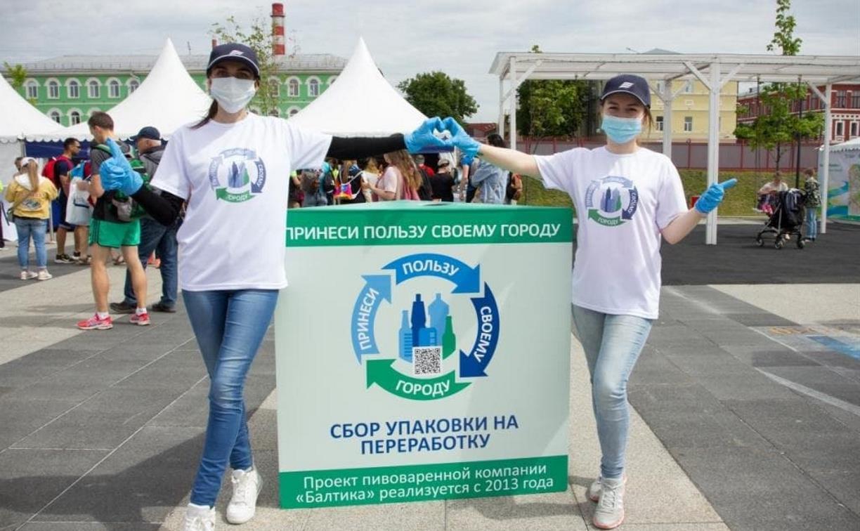 «Принеси пользу своему городу»: «Балтика» организовала раздельный сбор упаковки на экомарафоне «Реки бегут»