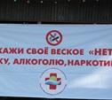 Народный контроль помогает полиции в борьбе с алкоголизмом и табакокурением