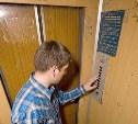 Туляк пытался ограбить магазин, но застрял в лифте