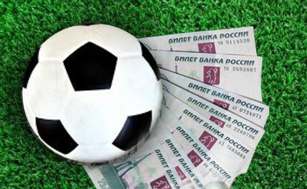 Тульский «Арсенал» оштрафовали после матча с «Мордовией»