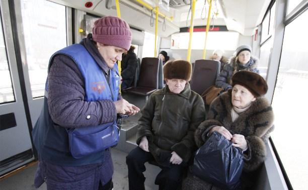 Обеспечение бесплатными путевками пенсионеров