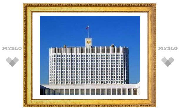 Правительство России вернется к однолетнему бюджету