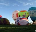 2 октября стартует открытый Кубок Тульской области по воздухоплаванию памяти Б. Сафонова