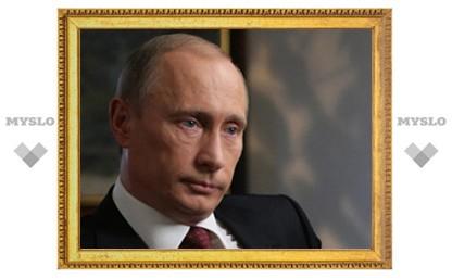 Путин пообещал ветеранам 10 миллиардов рублей на жилье