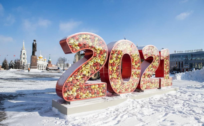 Тульская область заняла 20-е место в рейтинге регионов по качеству жизни